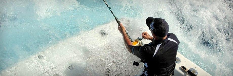 Deep Sea Fishing Punta Cana Dominican Republic